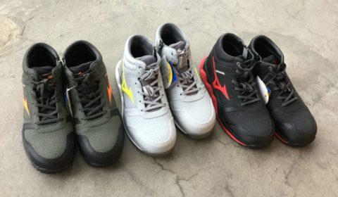 ミズノ 安全靴